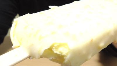 カロリーモンスター-チェリオ-トリプルチーズ(森永乳業)11