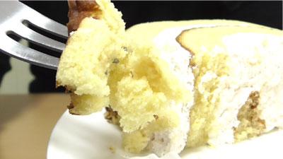 さつまいもと醤油のロールケーキ(ヤマザキ)14