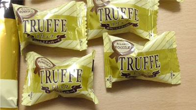 HI-CHOCOLAT-TRUFFE-ハイショコラシリーズ-トリュフ-カフェミルクチョコレート(ブルボン)4