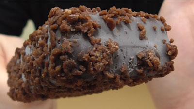 ChocoBari-チョコバリ-ミルクソース入り(センタン)9