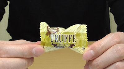 HI-CHOCOLAT-TRUFFE-ハイショコラシリーズ-トリュフ-カフェミルクチョコレート(ブルボン)5