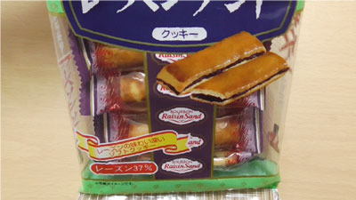 レーズンサンド-クッキー(ブルボン)2