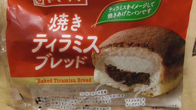焼きティラミスブレッド(ヤマザキ)2