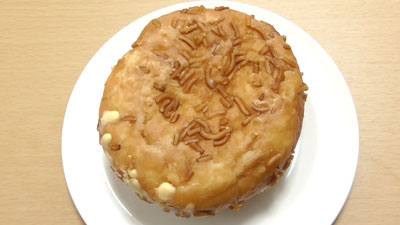 ベビースターカレーパン(ヤマザキ)6