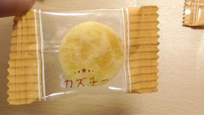 カズチー-数の子チーズ(井原水産)4