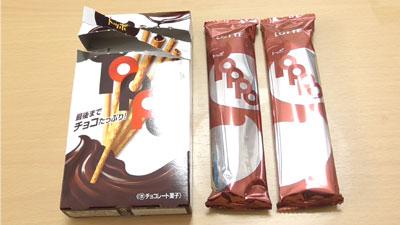 TOPPO-トッポ(ロッテ)3