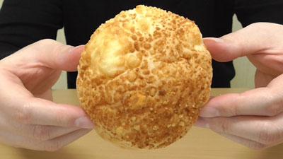 もちむっちチーズボール(ヤマザキ)3