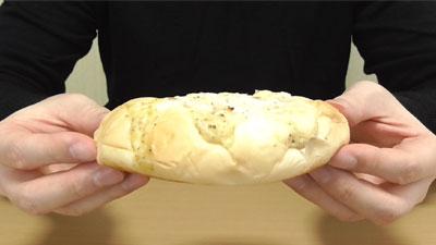 オニオンチーズパン(フジパン)4