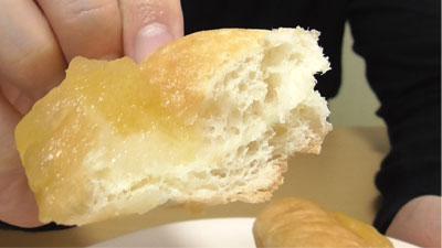 シャキシャキりんごのフランスパン(ヤマザキ)12