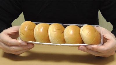 薄皮チョコパン-5個入り(ヤマザキパン)3