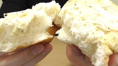オニオンチーズパン(フジパン)10