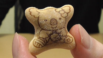 コアラのマーチ-チョコレート(ロッテLOTTE)9