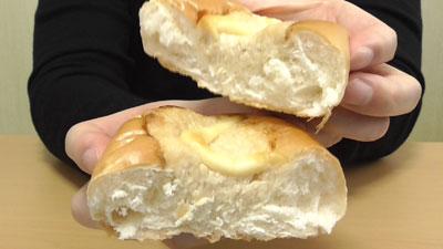 まさかのコラボ-シーチキン×チキンのパン(Pascoパスコ)10