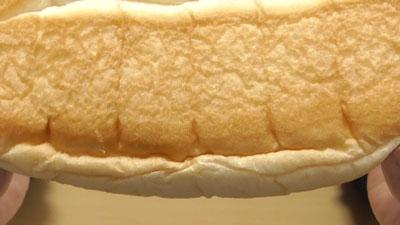 まさかのコラボ-シーチキン×チキンのパン(Pascoパスコ)6