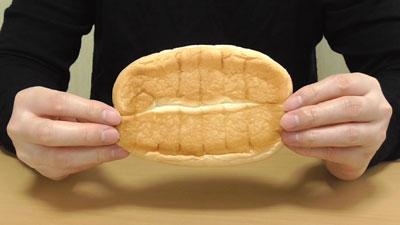 まさかのコラボ-シーチキン×チキンのパン(Pascoパスコ)5