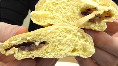 チョコバナナナン-バナナジャム&チョコチップ(ヤマザキ)17