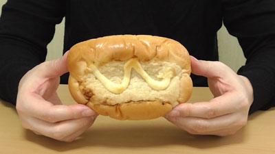 まさかのコラボ-シーチキン×チキンのパン(Pascoパスコ)3