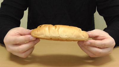 まさかのコラボ-シーチキン×チキンのパン(Pascoパスコ)4