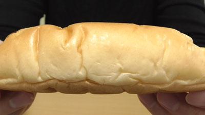 まさかのコラボ-シーチキン×チキンのパン(Pascoパスコ)7
