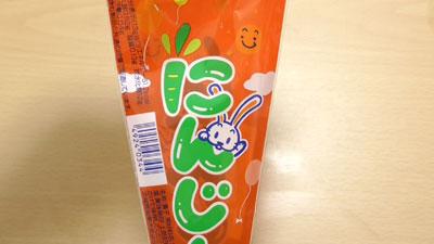 ポップライス-にんじん(やおきん)2