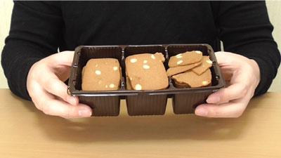 業務スーパー-アーモンドバタークッキー3