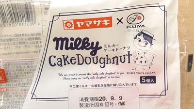 ミルキーケーキドーナツ-5個入(ヤマザキ×不二家)2