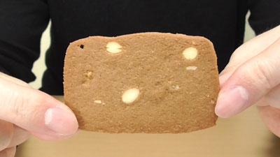 業務スーパー-アーモンドバタークッキー7