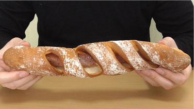 ロングハムフランスパン(ヤマザキ)2