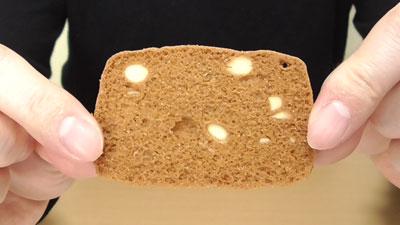 業務スーパー-アーモンドバタークッキー9