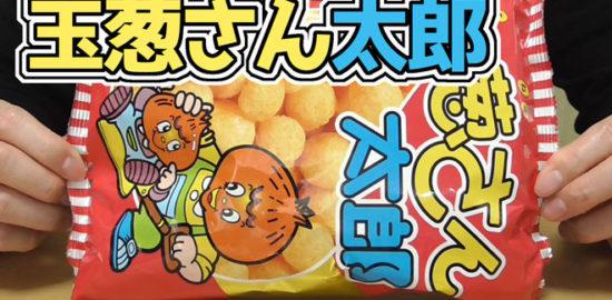 玉葱さん太郎(華道)