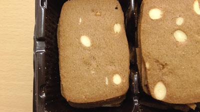 業務スーパー-アーモンドバタークッキー5