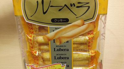 ルーベラ-クッキー(ブルボン)2