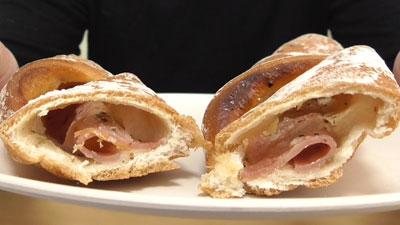 ロングハムフランスパン(ヤマザキ)11