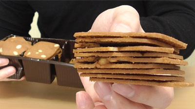業務スーパー-アーモンドバタークッキー6