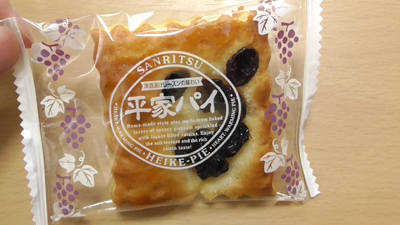 平家パイ(三立製菓)3