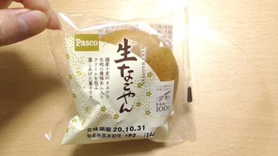 生なごやん(Pasco・敷島製パン)4