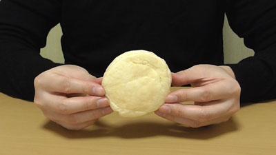 わらび餅入りのきなこクリームパン(NewDaysニューデイズ・清水屋)5
