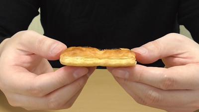 平家パイ(三立製菓)4