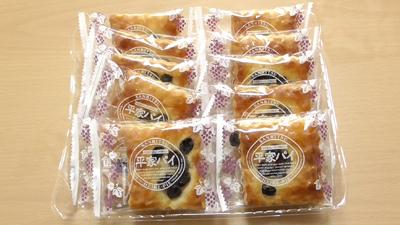 平家パイ(三立製菓)2