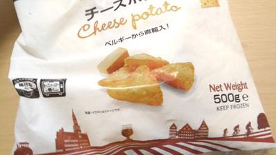 業務スーパー-チーズポテト2