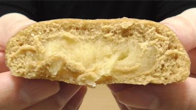 生なごやん(Pasco・敷島製パン)12