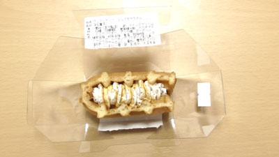 ワッフルサンド-ミルクキャラメル(たゆら)2