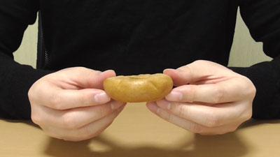 生なごやん(Pasco・敷島製パン)6