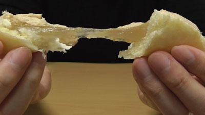 わらび餅入りのきなこクリームパン(NewDaysニューデイズ・清水屋)11