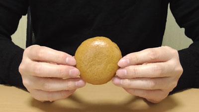 生なごやん(Pasco・敷島製パン)5
