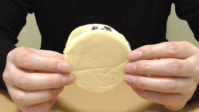 白どら-レーズンバター(わらく堂)4