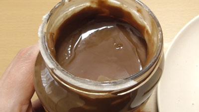 業務スーパー-Nutkaoチョコレートスプレッド4