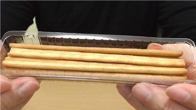 ビスくん(三ツ矢製菓)5