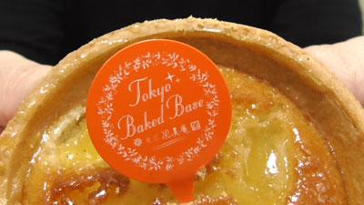 アップルバタータルト(Tokyo-Baked-Base-東京風美庵)10