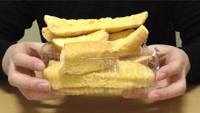 マジックメルトスペシャルビスコチョ(トーストパン)Magic-Melt-Special-Biscocho-(Toasted-Bun)(マジックメルトフード株式会社)2